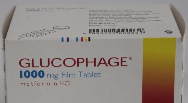 حبوب الجلوكوفاج Glucophage