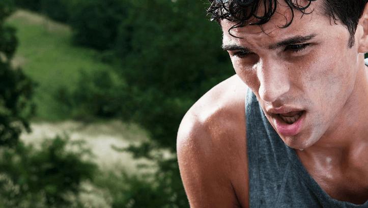 أسباب ضيق التنفس وعلاجها