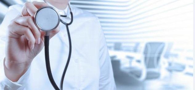 تشخيص الموت الأسود مرض الطاعون