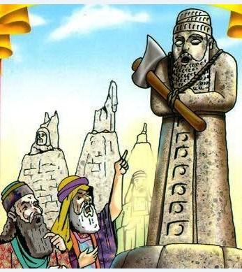 نشأة إبراهيم عليه السلام