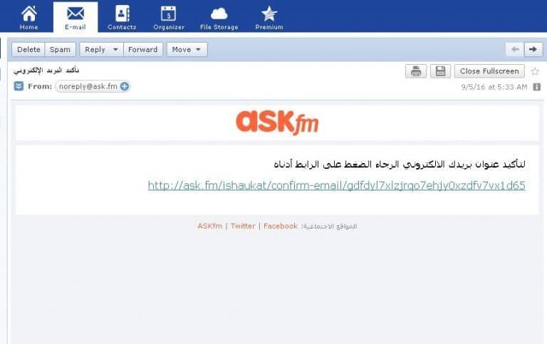 6 طريقة إنشاء حساب Ask.fm