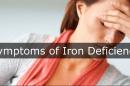 أعراض نقص الحديد في الدم وعلاجه