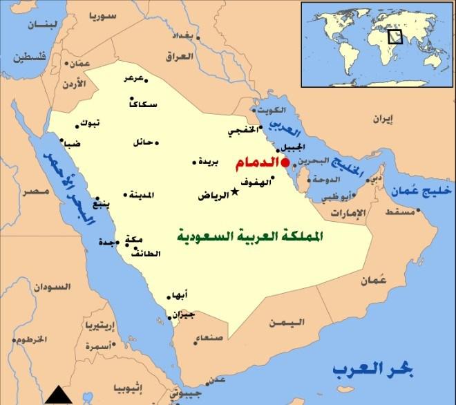 الحدود السياسية والجغرافية للمملكة العربية السعودية