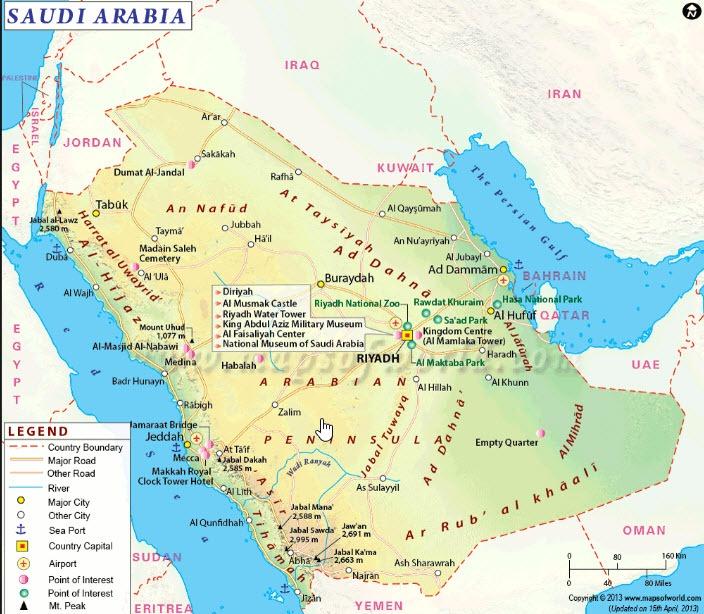الرمز البريدي لمدن ومحافظات المملكة العربية السعودية مجلتك