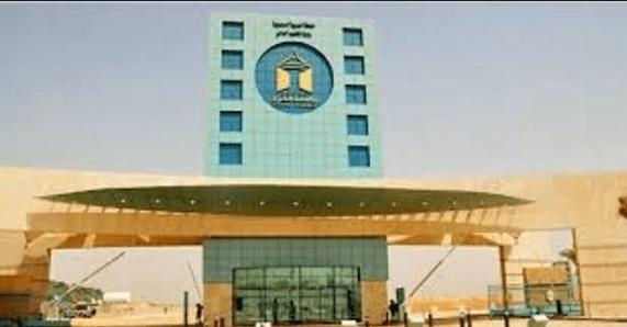 جامعة الأمير سطام بن عبد العزيز