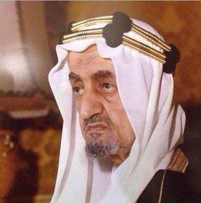 الملك فيصل بن عبد العزيز آل سعود