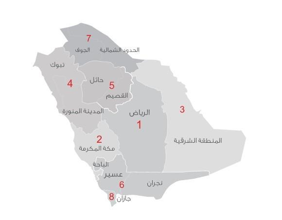 مناطق المملكة العربية السعودية