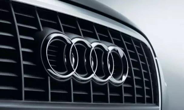 شعار أودي Audi