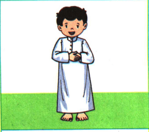تعليم الصلاة الصحيحة بالصور دليلك الكامل مجلتك