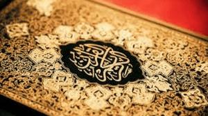 آيات قرآنية لعلاج الهم