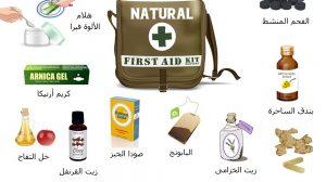 حقيبة الإسعافات الأولية