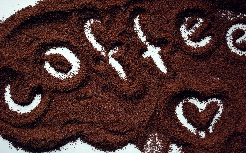 القهوة ليست بهذا السوء!
