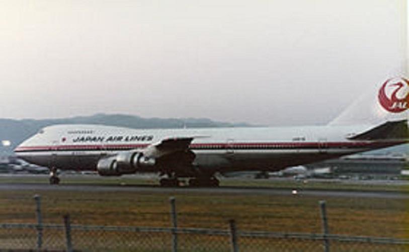 الطائرة المنكوبة في مطار أوساكا الدولي قبل الحادث بعام