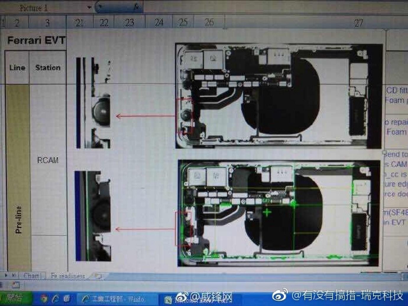 صورة مسربة يعتقد أنها تظهر الهيكل الداخلي لجهاز أيفون 8