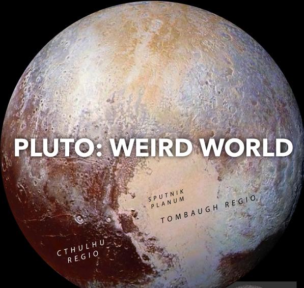كوكب بلوتو القزم