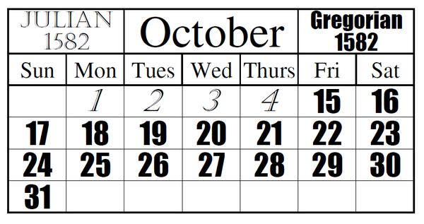 التقويم اليولياني