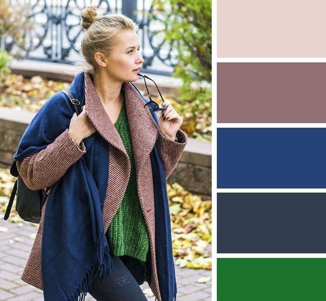 اللون الكحلي مع الألوان الترابية