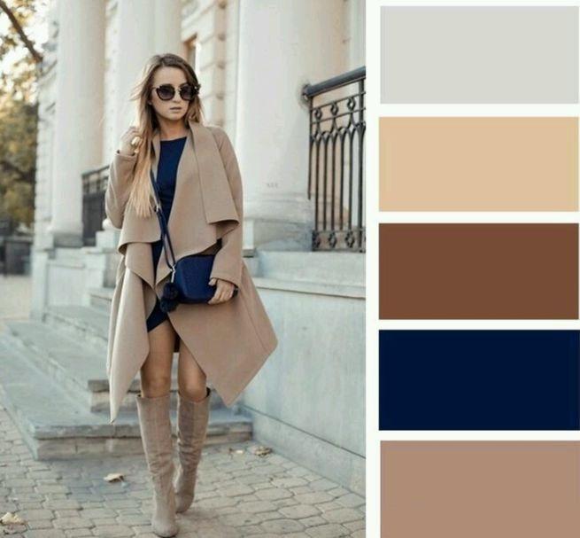 الالوان التي تناسب اللون الكحلي في الملابس اللون الكحلي مع البني والبيج