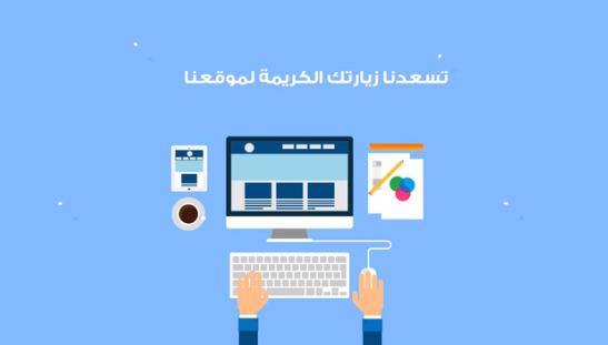 تسوق خبراء تصميم مواقع الانترنت
