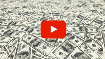 تعلم كيفية الربح من اليوتيوب وتحقيق مكسب مادي منه