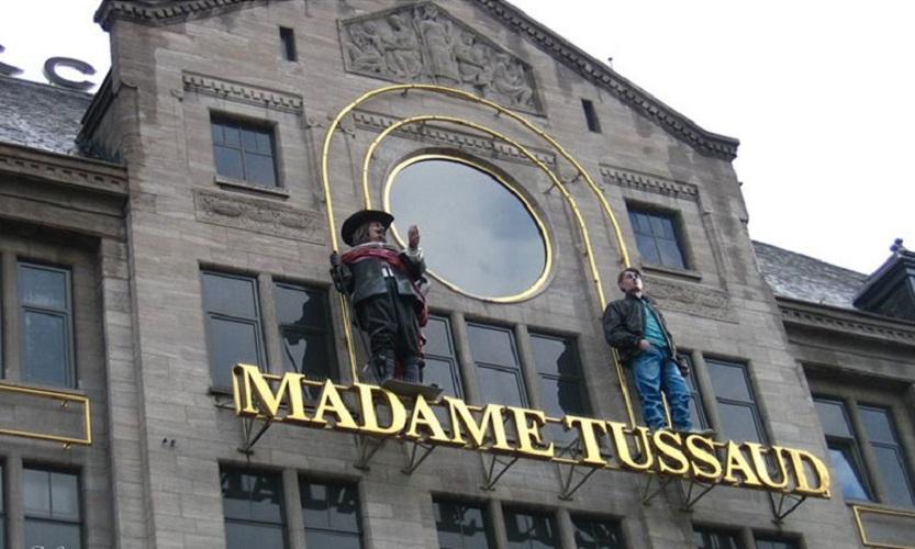 مبنى متحف مدام توسو