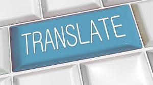 مهارات المترجم المحترف
