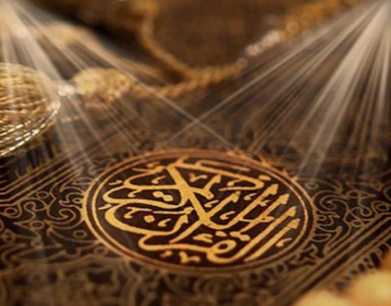 أسهل طريقة لحفظ القرآن الكريم في وقتٍ سريع وقياسي