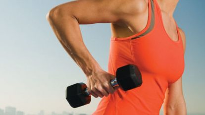 هل فعلًا يمكن إنقاص الوزن عبر تسريع عملية الأيض في الجسم؟