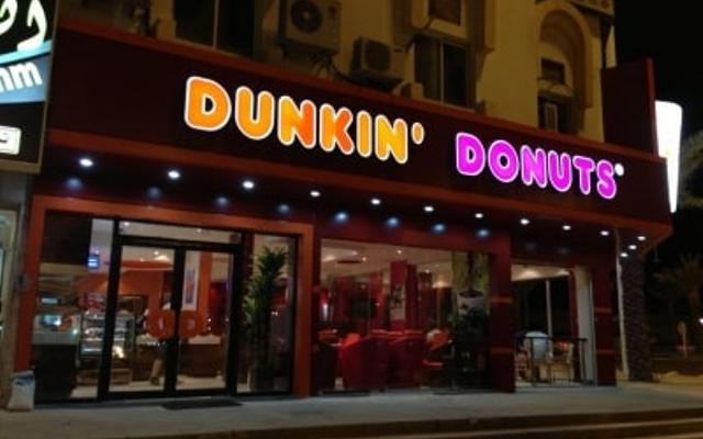 أسماء مطاعم عالمية مشهورة لتناول الوجبات السريعة والمشروبات المفضلة مجلتك