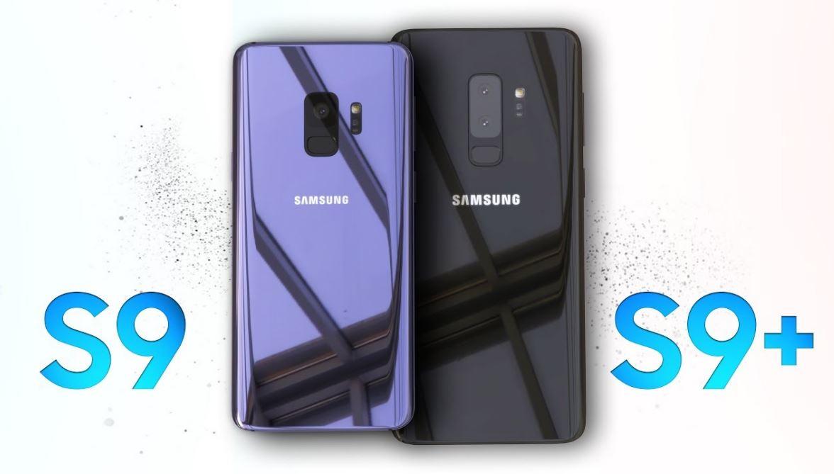 ميزات جهاز سامسونج جالاكسي S9 الجديد Samsung Galaxy S9