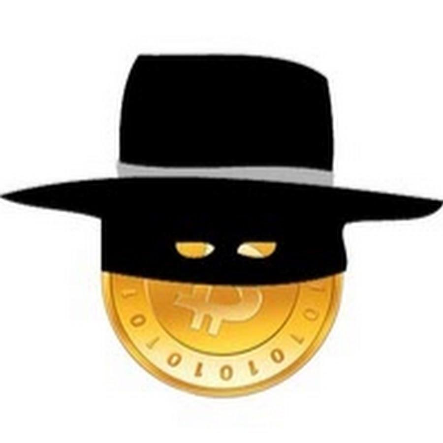 سرية العملة الإلكترونية