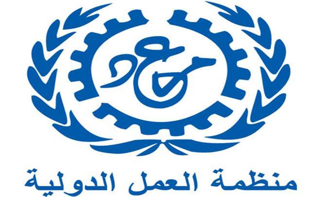 منظمات الأمم المتحدة