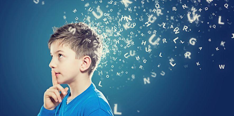 تقوية الذاكرة وسرعة الحفظ للأطفال