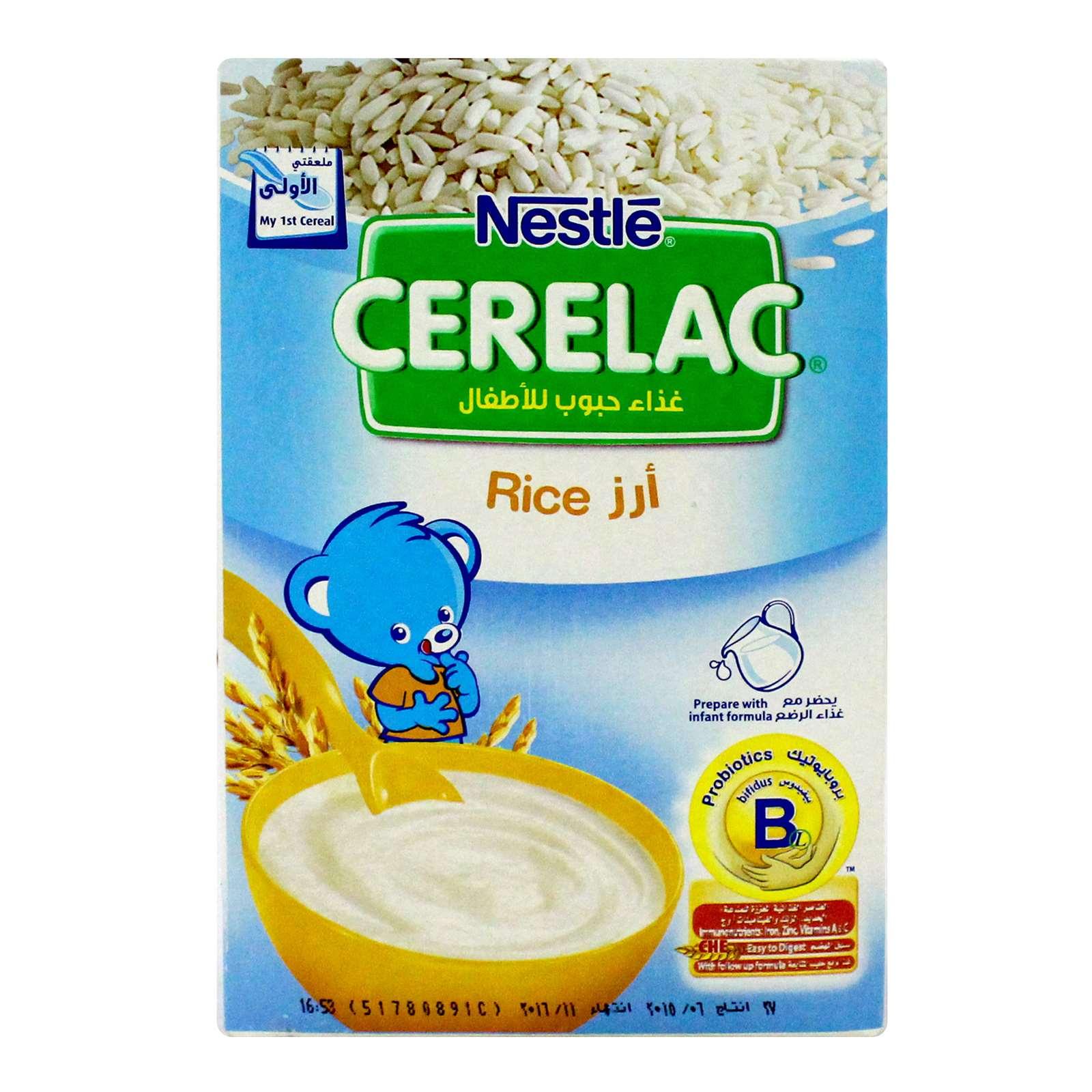 سيريلاك الأرز