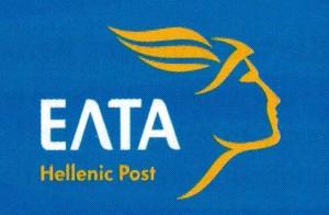 شعار مكتب البريد الهيليني في جزيرة سانتوريني اليونانية