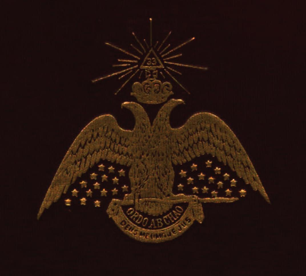 طائر الفينكس الماسوني ونظرية الفوضى الخلاقة