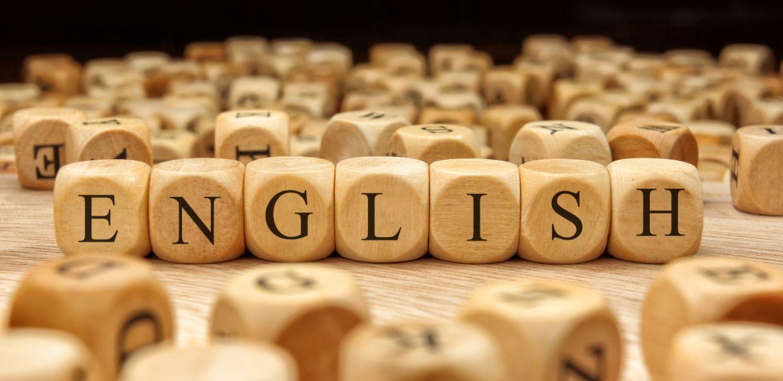 كيفية مذاكرة الإنكليزي