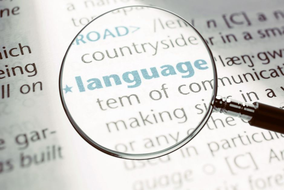 مستويات اللغة الإنكليزية