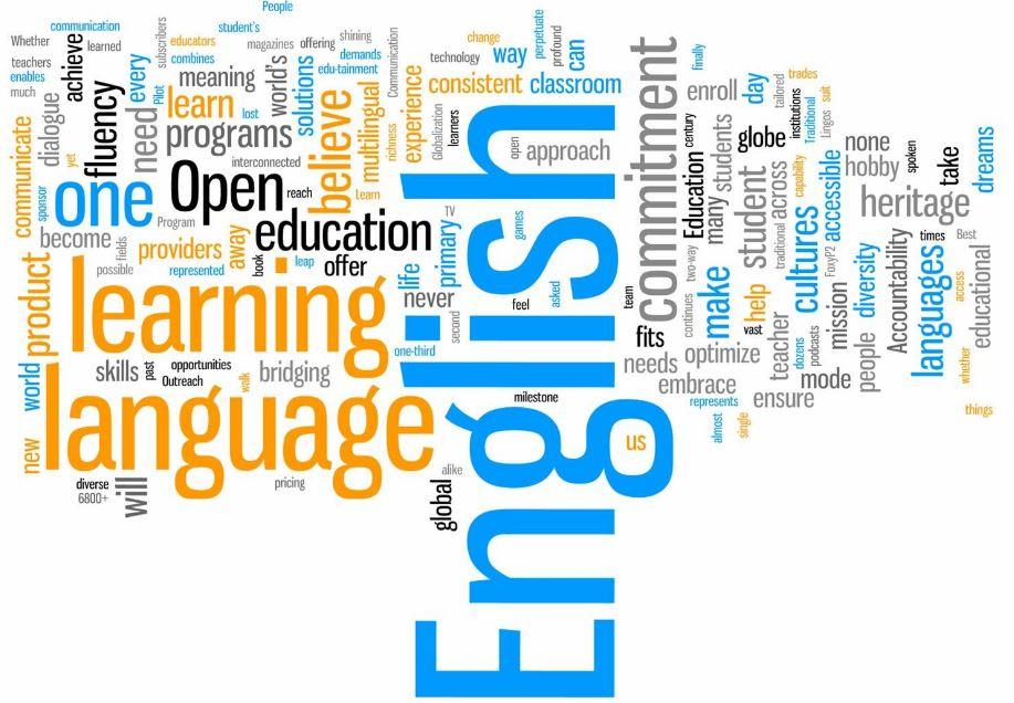 تطوير اللغة الإنجليزية