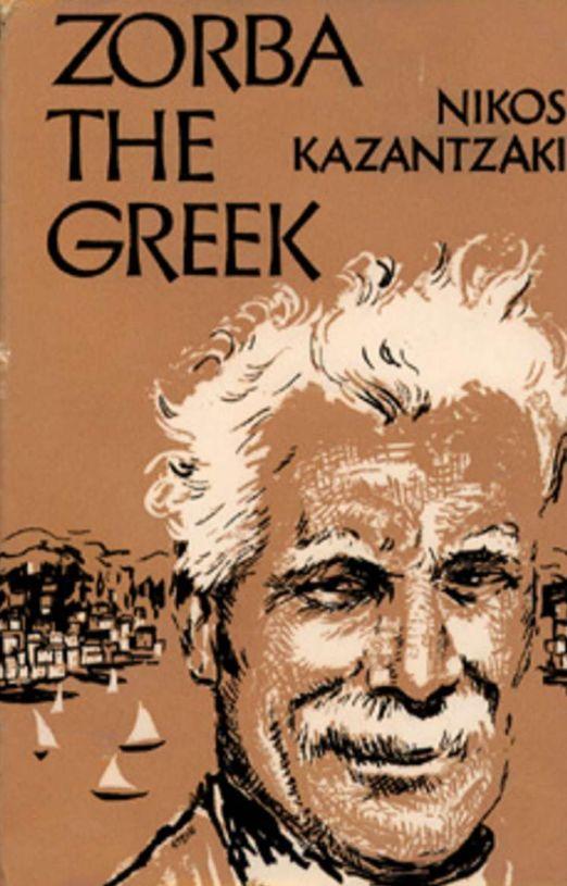 نظرة على رواية زوربا اليوناني.. الرقصة الاسطورية