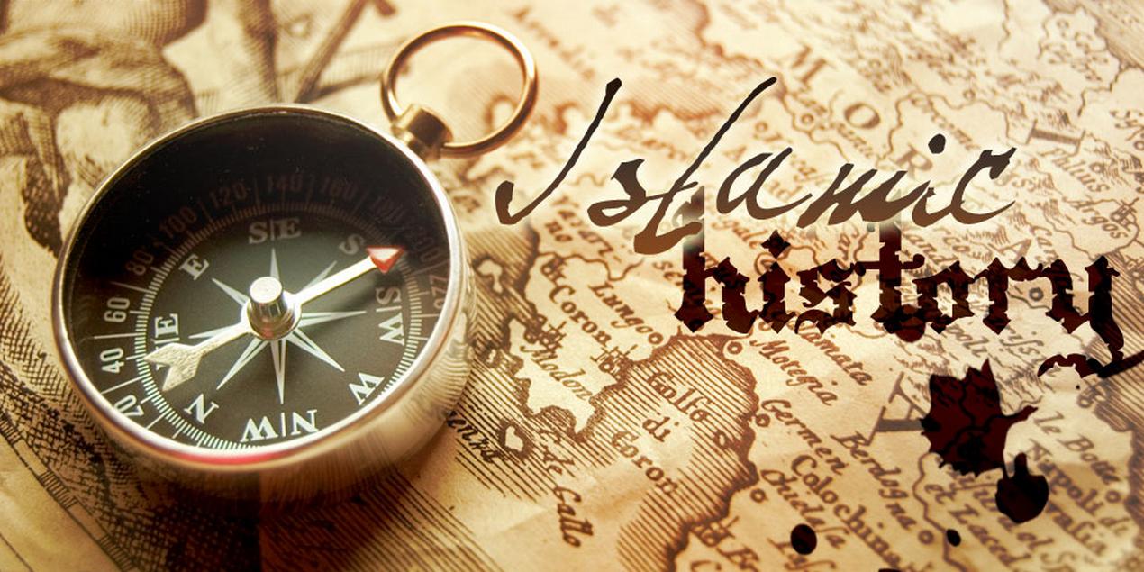 التاريخ الهجري