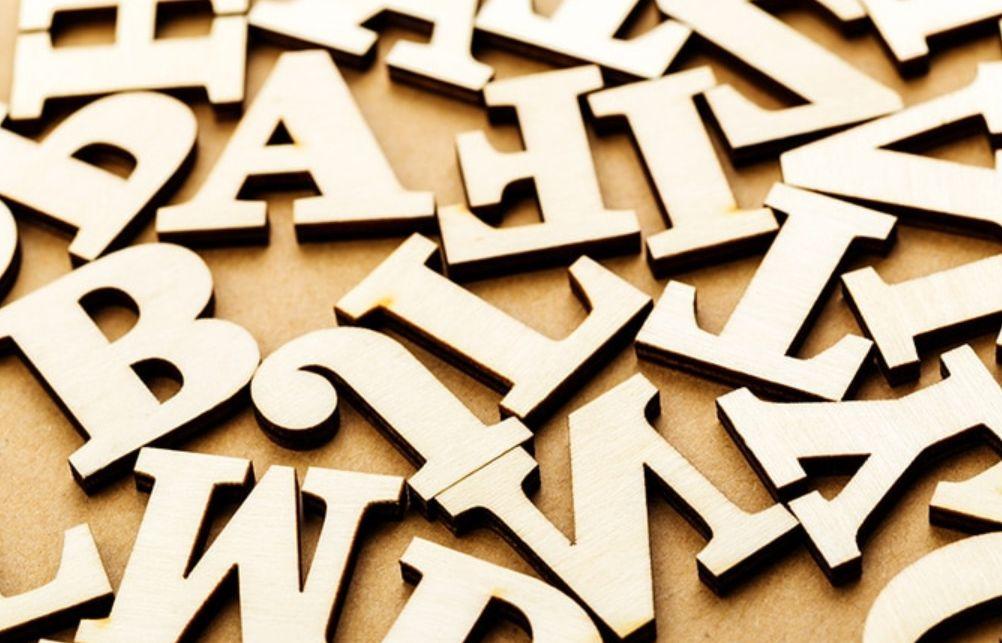 كيف يمكن تقوية اللغة الإنجليزية ؟ وما الذي يمكن فعله لرفع المستوى فيها؟