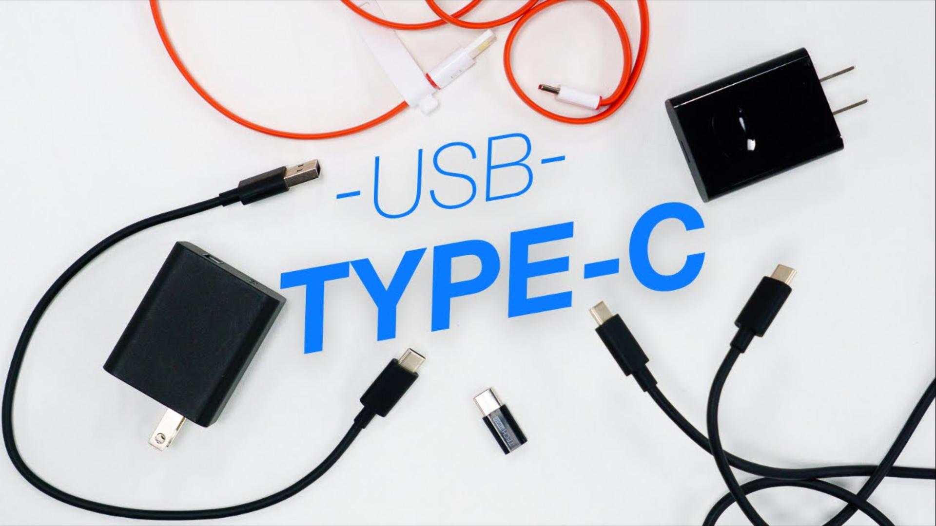 ما هو المنفذ (USB-C)؟