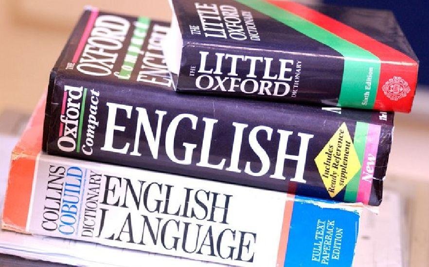 كيف أتعلم الإنكليزي بنفسي ؟