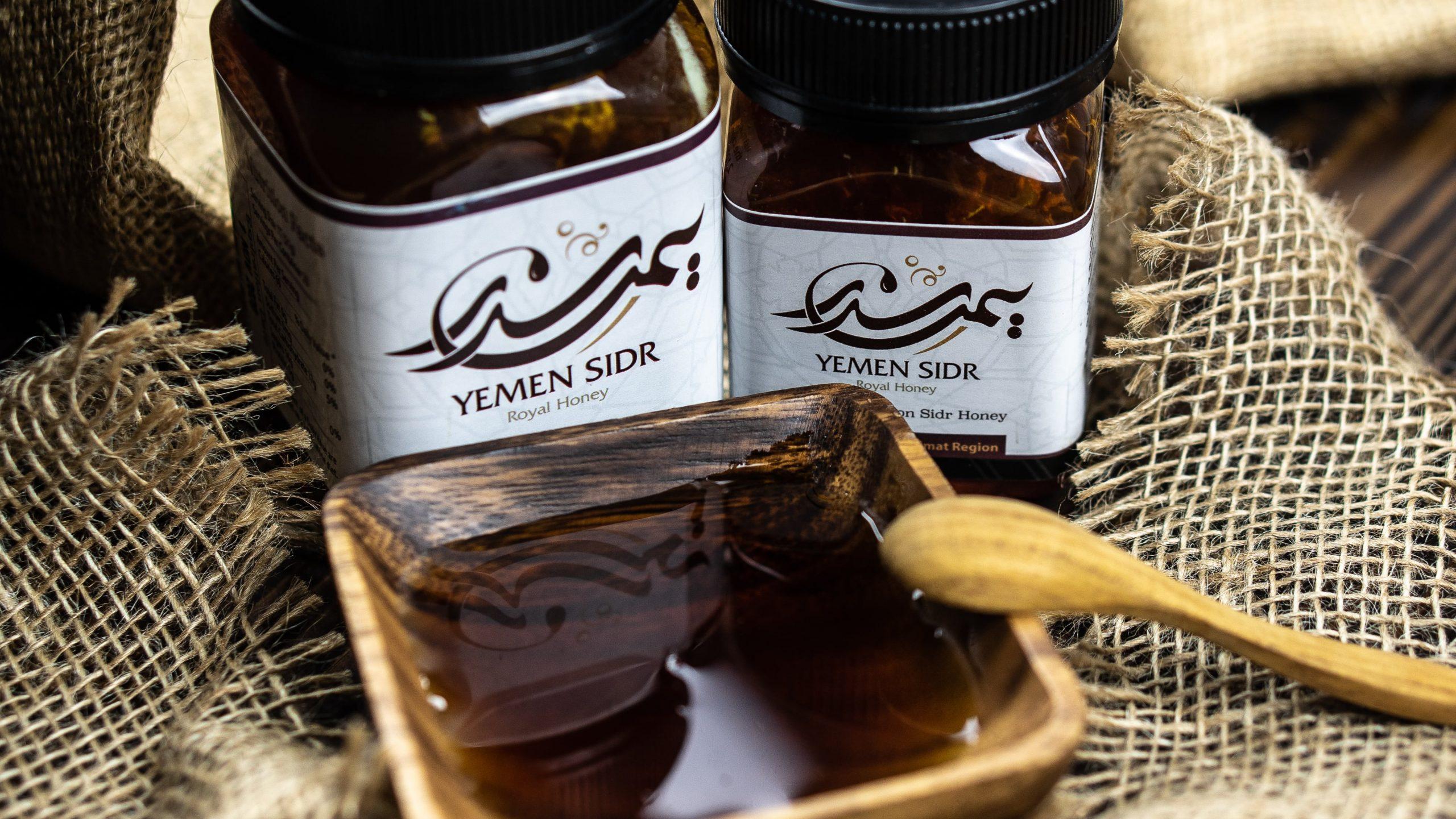عسل اليمن 2