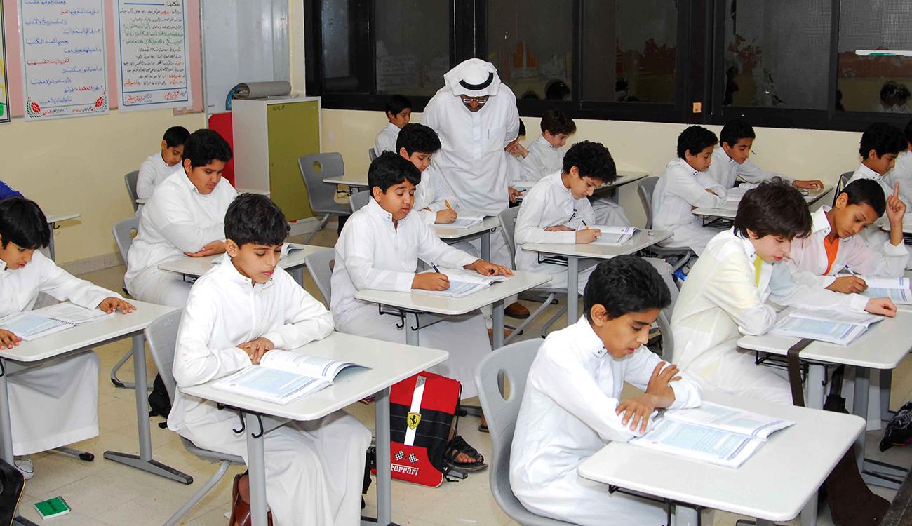 مناهج التعليم بالسعودية
