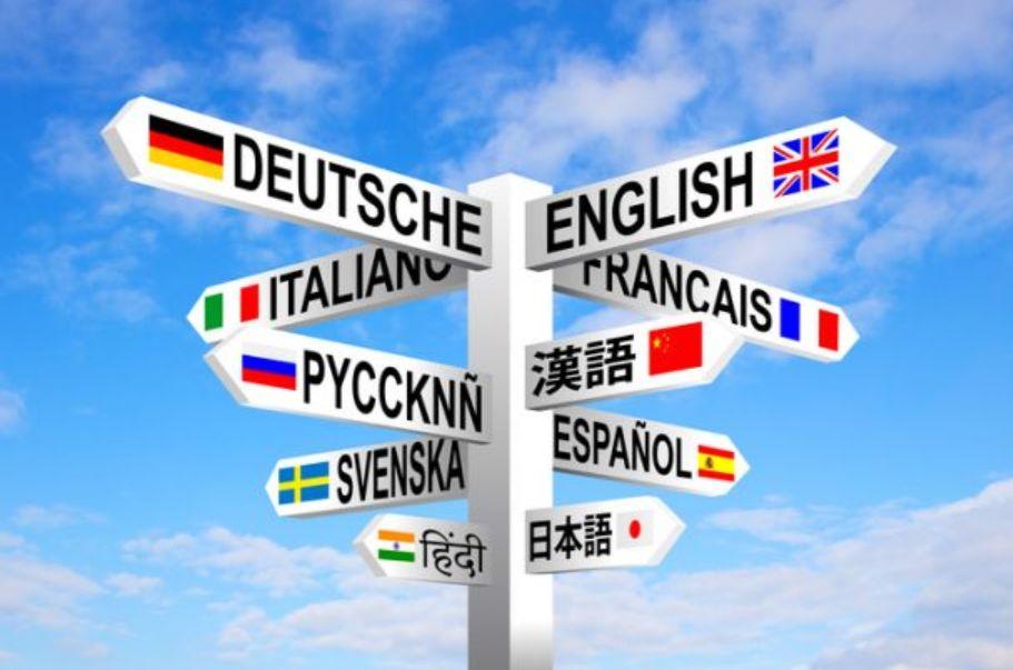 أهم 10 دورات لغات ..