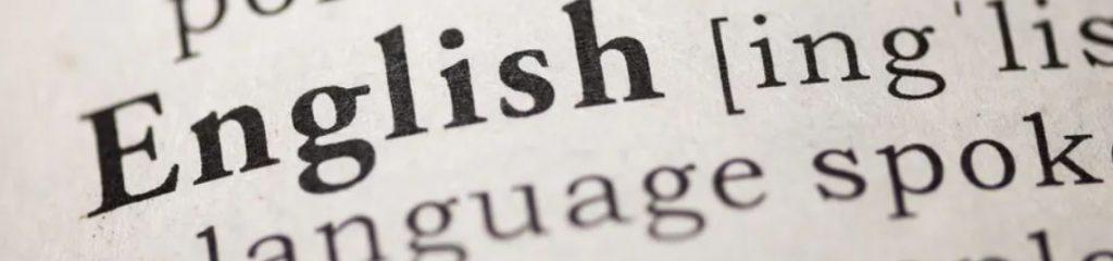 1 – اللغة الإنجليزية