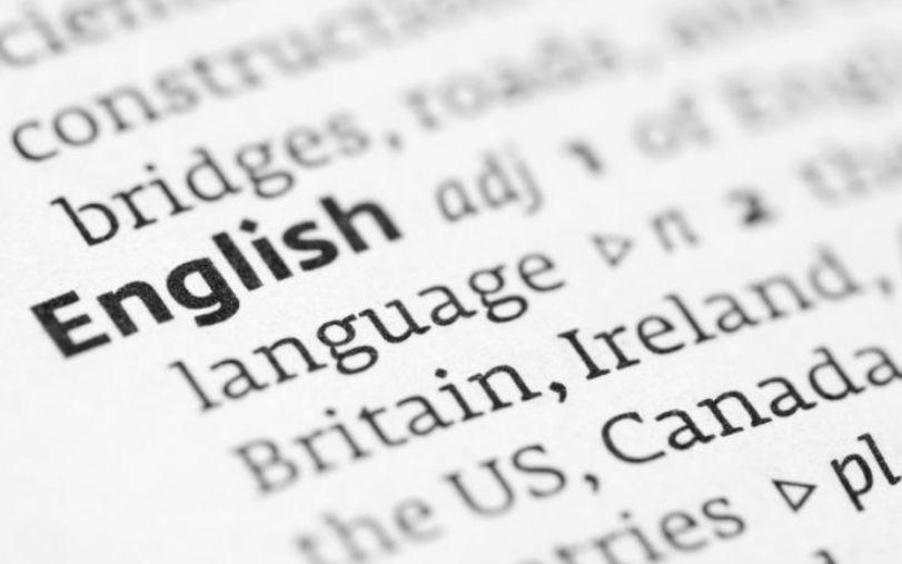 10 نصائح تضمن تعلم اللغة الإنجليزية بسهولة ..