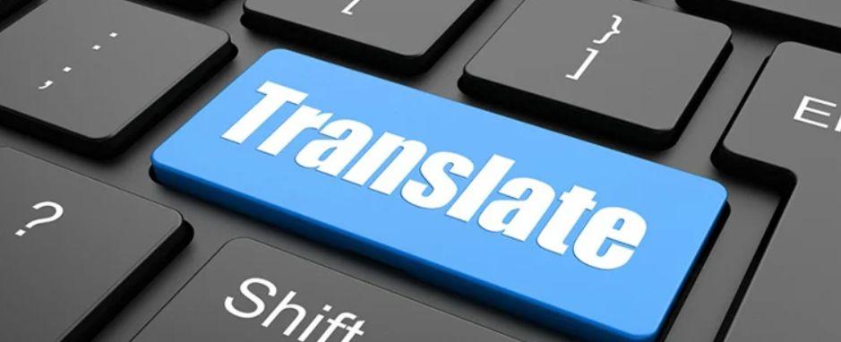 أفضل 5 دورات ترجمة مجانية